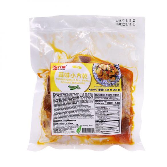 六福冷凍蒜味小方干